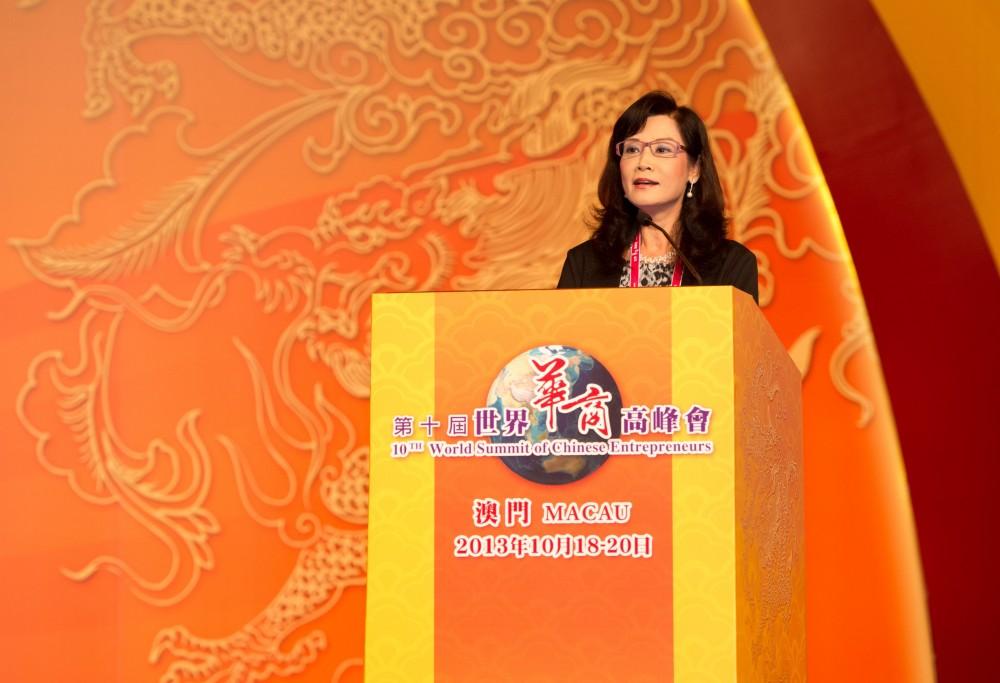 中華工商經貿科技發展協會名譽理事長秦慧珠女士宣讀中國國民黨榮譽主席連戰賀函