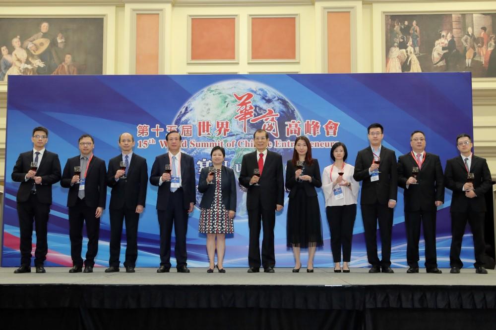 大會午宴主人經濟局陳子慧副局長率經濟局同仁與高峰會執行主席團共祝出席代表萬事如意