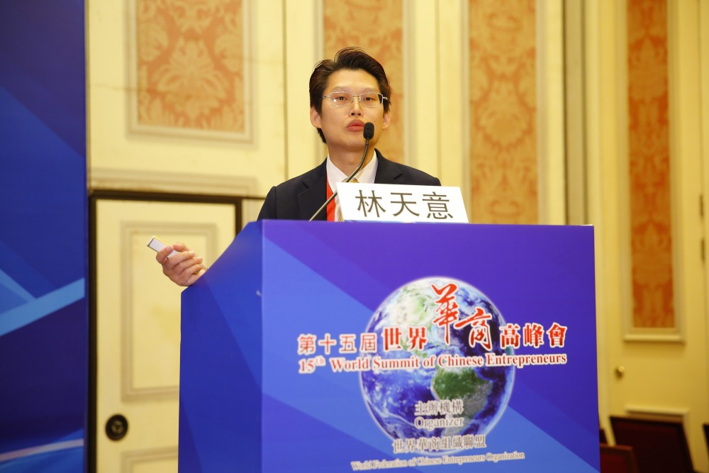 青年華商論壇傑出青年得奬者駿宏企業有限公司林天意董事分享成功經驗