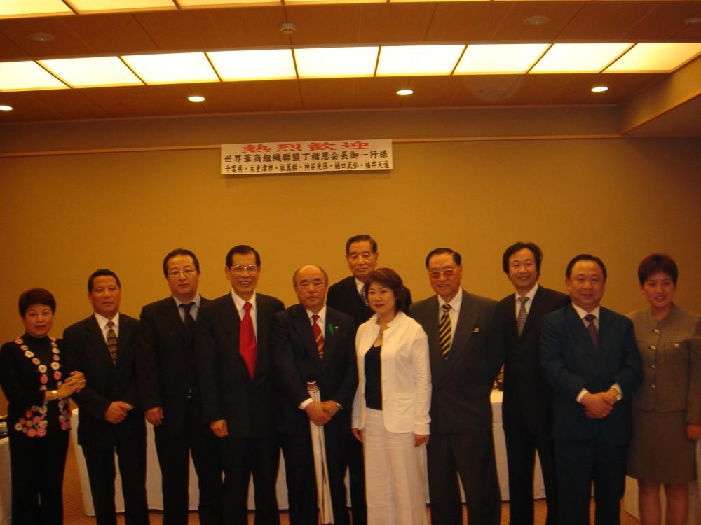 訪問日本東京木更津市市長