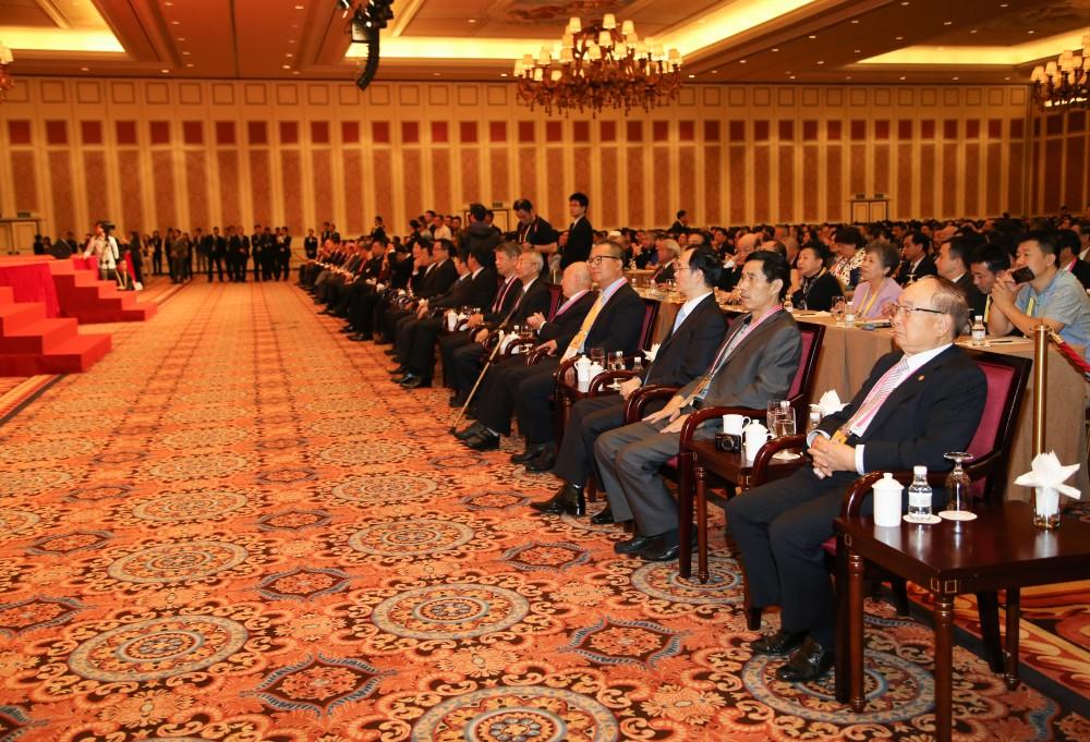 第十屆世界華商高峰會開幕典禮