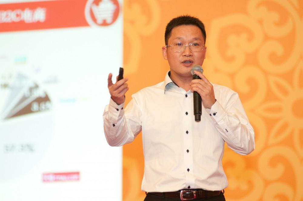 專題演講嘉賓京東集團尹紅元副總裁