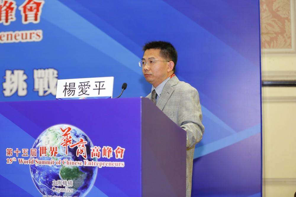 領導力新型態與新挑戰研討會演講嘉賓華南師範大學公共管理學院副院長楊愛平教授