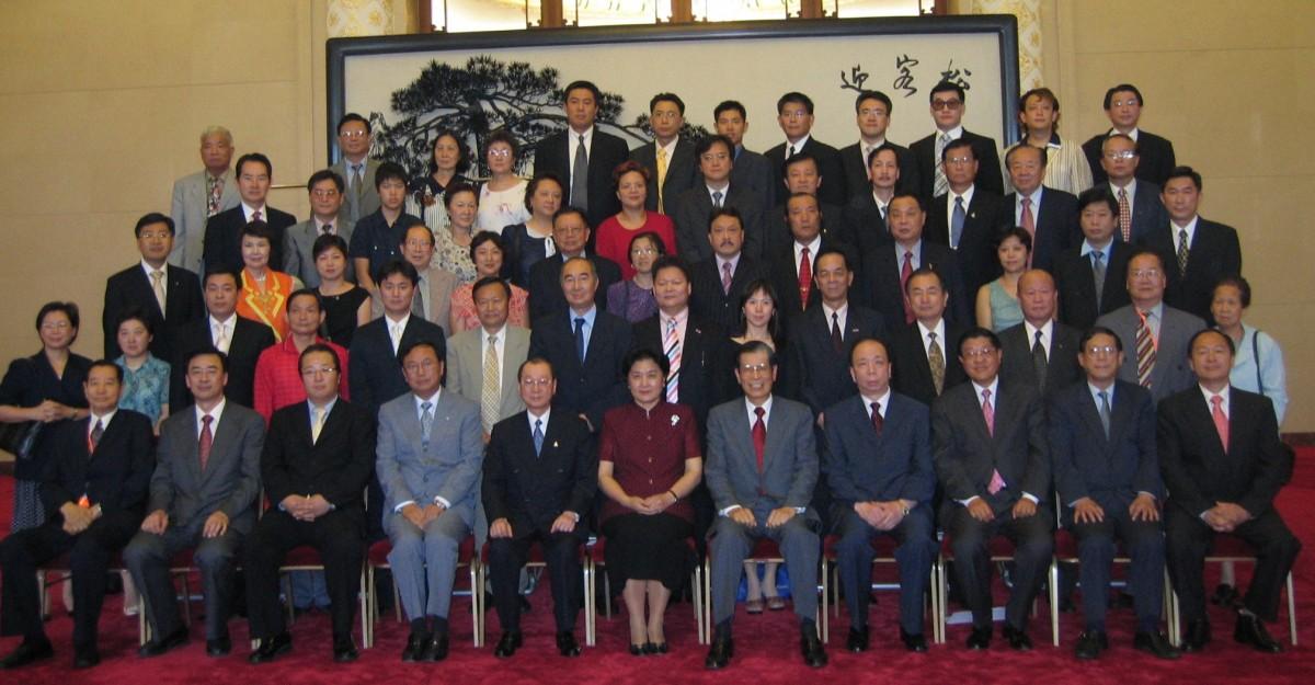 劉延東副總理會見聯盟訪問團合影