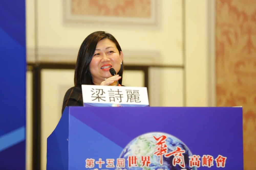 青年華商論壇傑出青年得奬者盛泰國際置業有限公司梁詩麗主席分享成功經驗