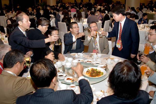 第五屆世界華商高峰會招待晚宴