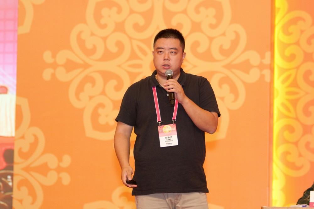 專題演講嘉賓順豐優選崔曉琦總裁