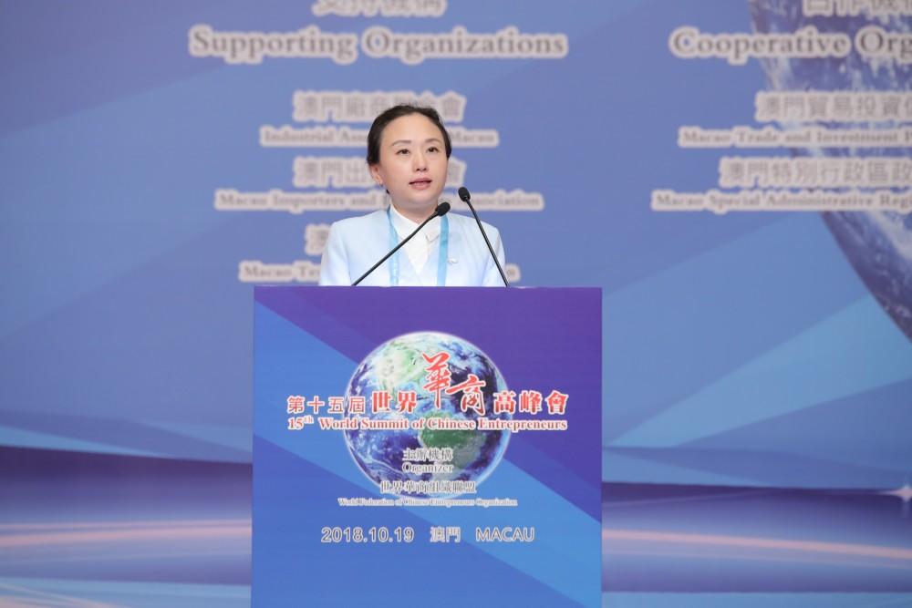 綜合論壇演講嘉賓珠海橫琴新區管委會牛敬書記委任代表副局長李娟女士