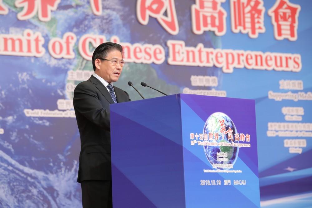中國國際貿易促進委員會副會長張慎峰先生致辭