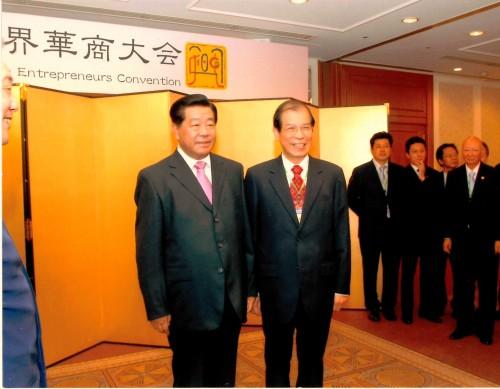 與全國政協主席賈慶林