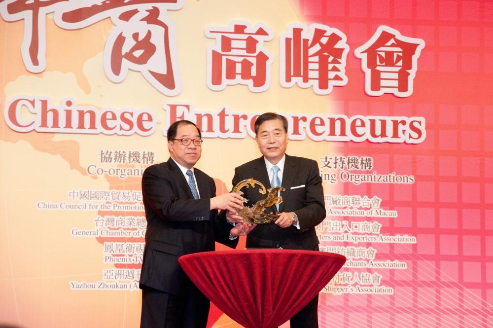台灣貿易中心最高顧問王志剛代表大會致送紀念品予澳門經濟財政司譚伯源先生