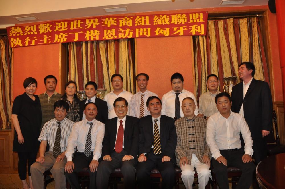 訪問匈牙利華人華僑總會