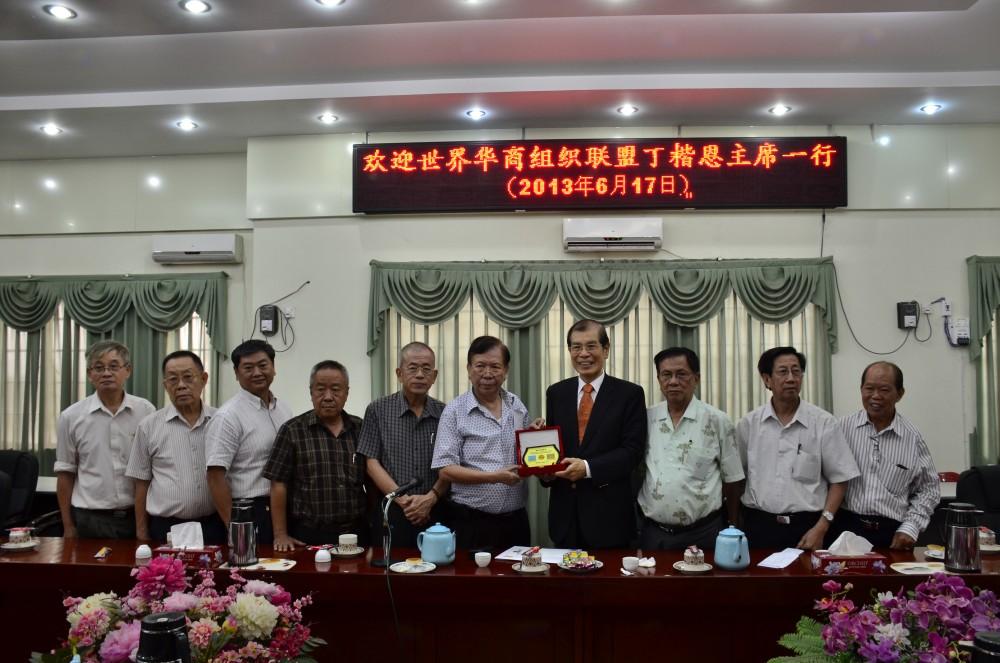 訪問緬甸華商會