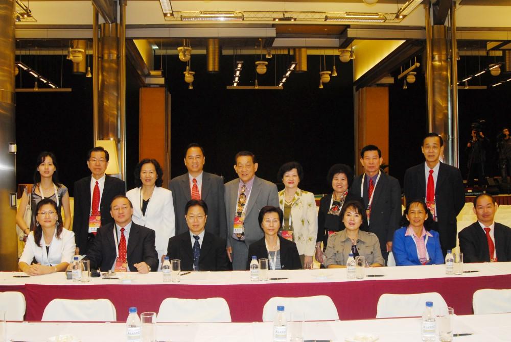 馬來西亞華商出席第五屆世界華商高峰會