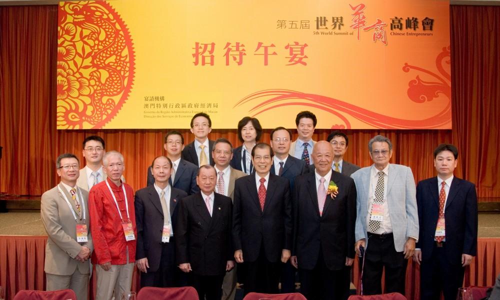 參加峰會代表來自台灣的代表