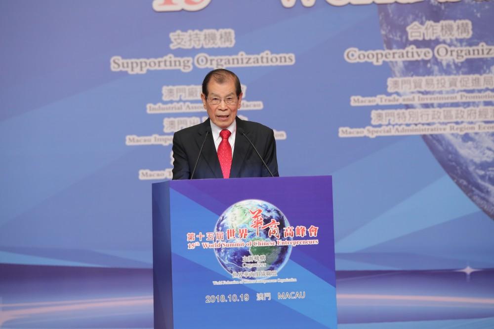 大會召集人、世界華商組織聯盟執行主席丁楷恩先生致開幕辭