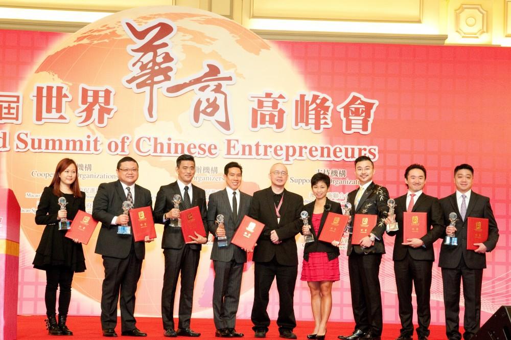 第十一屆世界華商高峰會亞洲週刋邱立本總編輯與傑出青年得奬者合影